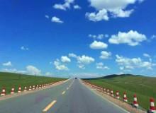 呼伦贝尔第一条高速公路建设至今的发展变化