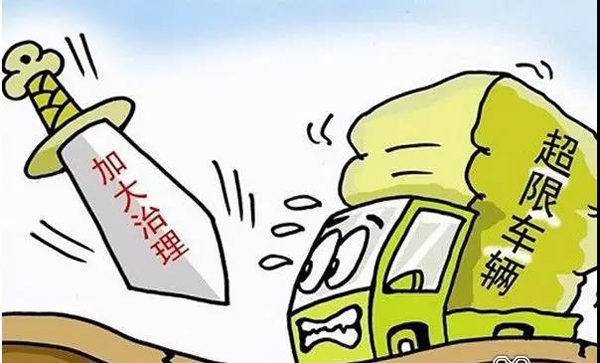 海拉尔交管部门半个月查处79起大货车超载违法行为详情