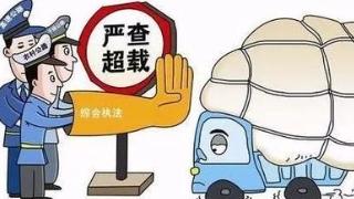 海拉尔交管部门半个月查处79起大货车超载违法行为