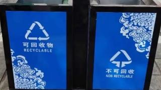 海拉尔街头垃圾箱最新变化