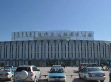 海拉尔客运站2020年春节发车班次安排