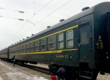 牙克石最新旅客列车时刻表