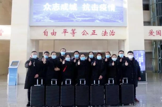 呼伦贝尔市医疗队出征支援湖北省荆门市 去了多少人?