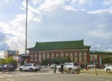 关于内蒙古人民政府对〔2019〕13号文件相关内容的修改通知