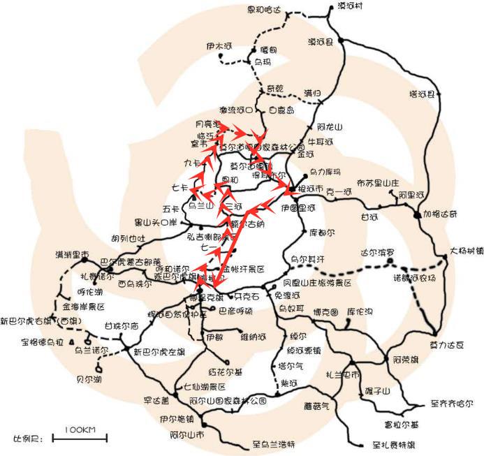 2020渭南到呼伦贝尔旅游