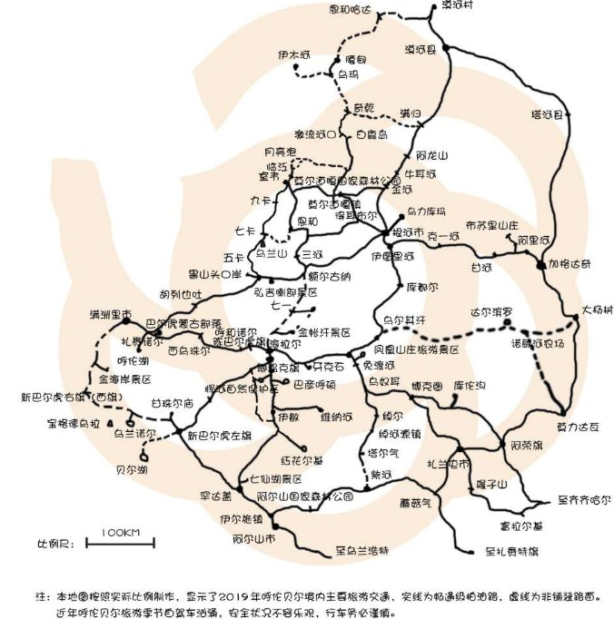 呼伦贝尔自驾游地图