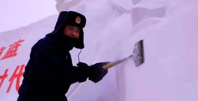大兴安岭森林消防支队举办岭上火焰蓝冰雪文化节