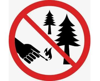 牙克石市人民政府2021年春季森林草原防火戒严令 第1号
