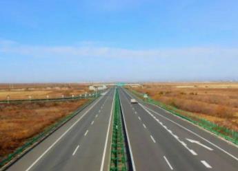 呼伦贝尔市国省干线公路出行信息2021年4月最新版