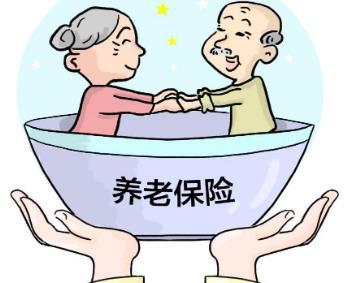 为确保养老待遇按时发放,未认证人员要怎么做?